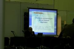 Презентация проекта на выставке Фотоника-2011
